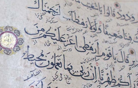 20180521 Ilkhanid Quran article