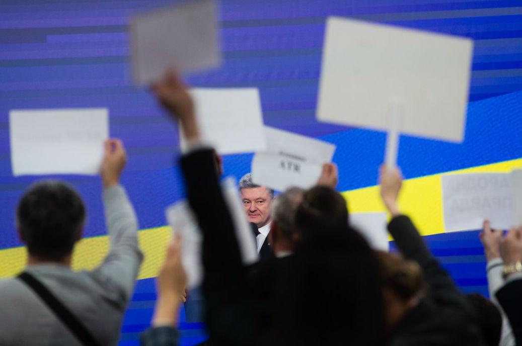 Poroshenko's Game to Avoid Anti-Corruption Court Continues