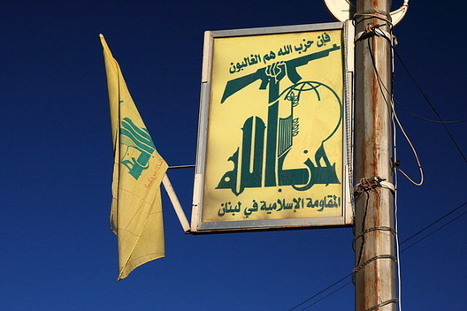 With Iran and Israel at the Brink, Where Does Hezbollah Stand?