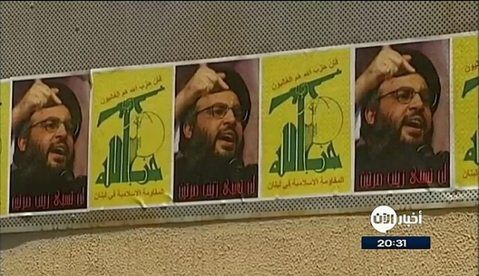 Lebanon's Elections: Hezbollah in the Driver's Seat?
