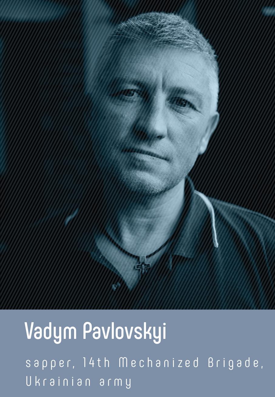 Pavlovskyi