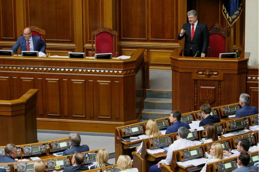 Will Ukraine's New Anticorruption Court Make a Difference?
