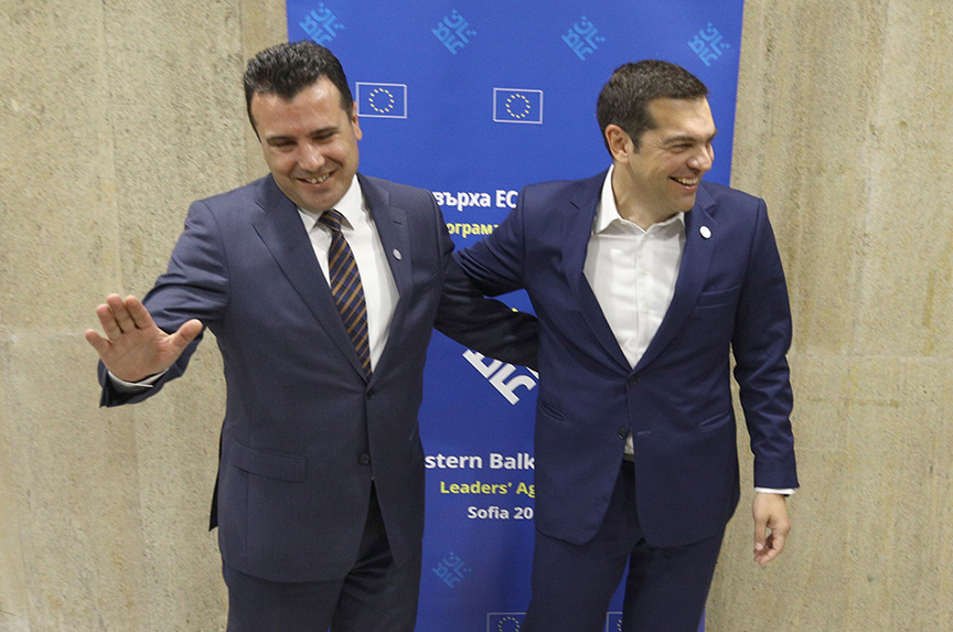 Macedonia and Greece Settle Twenty-Seven-Year Dispute with a New Name