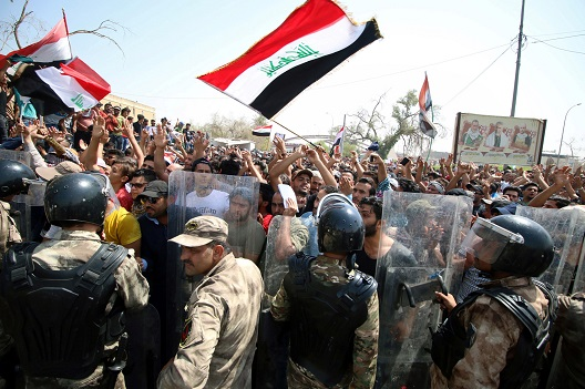 Iraq protests highlight gap in US policy
