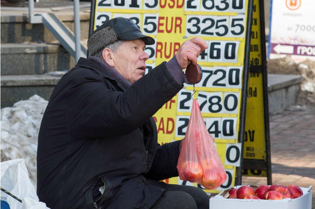 Why Is Ukraine Still So Poor?