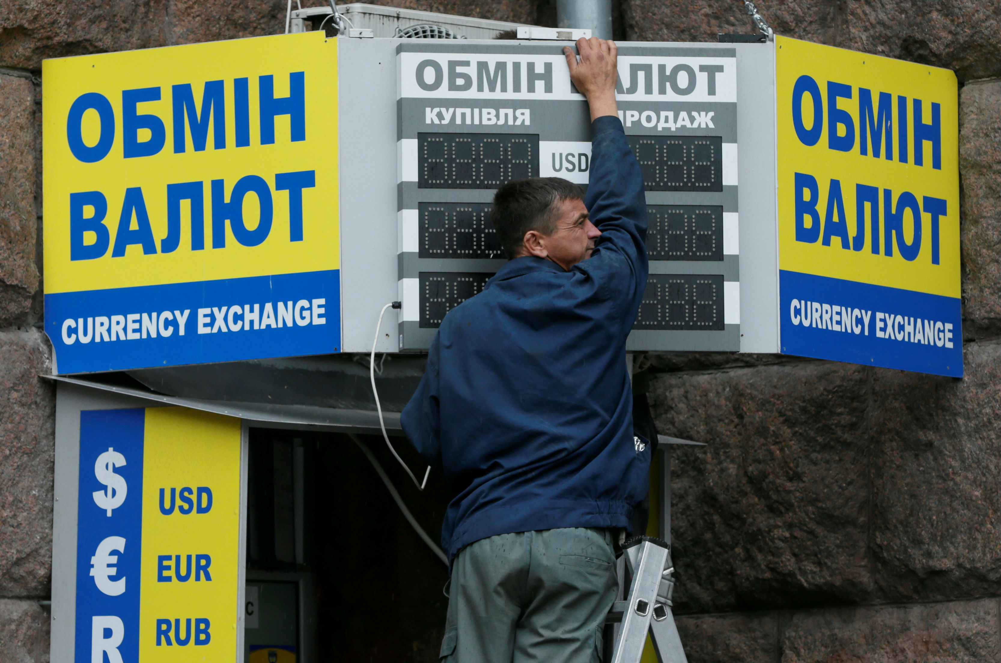 Q&A: Will Ukraine Face a Serious Financial Crisis If It Doesn't Get IMF Money Before November?