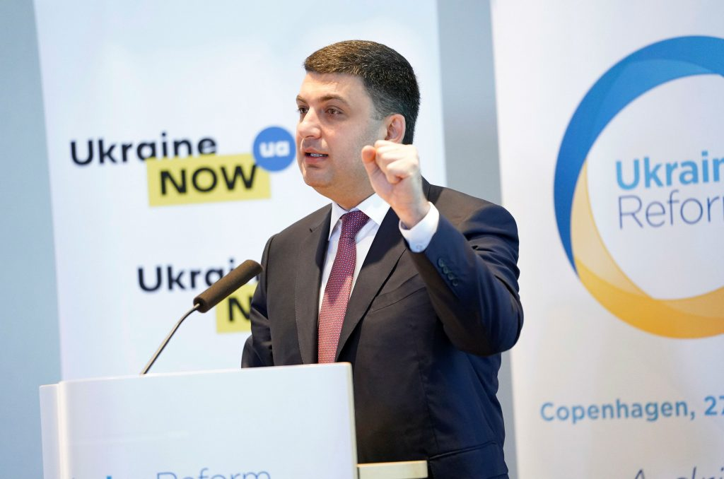 New Law Invites Corruption but Ukraine's Government Is Actually Fixing It