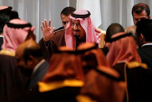 Assessing Saudi Vision 2030: A 2020 review