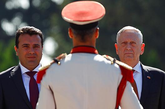 President Bush backs Macedonia in NATO, urges participation in historic referendum