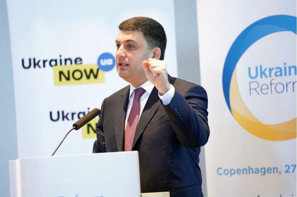 Good News: Ukraine Finally Gets New IMF Agreement