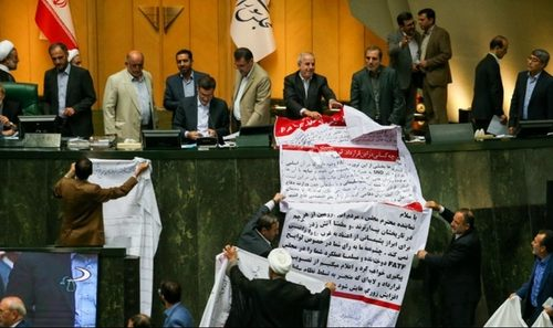 FATF blacklists Iran, but does it matter?