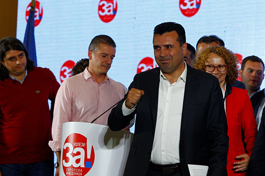 Macedonia vote is not the end of the road