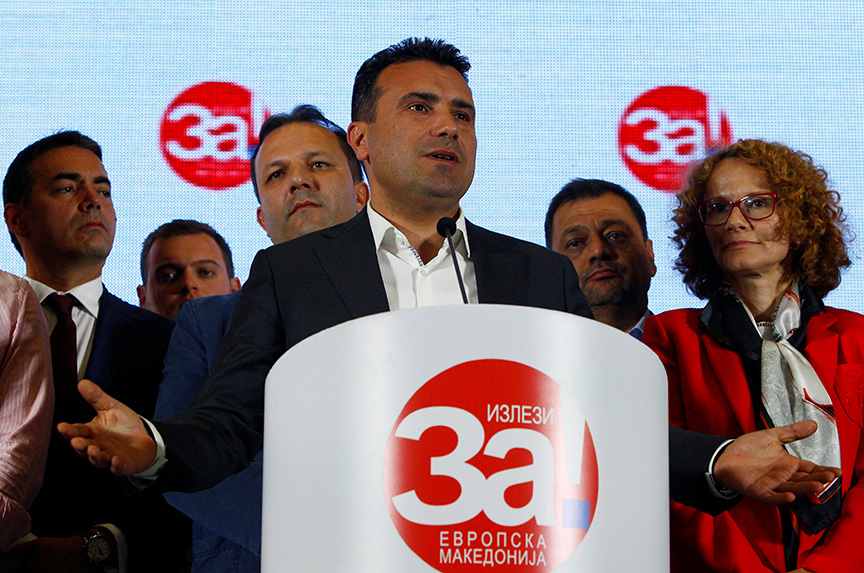 Macedonia's European dream: what next?