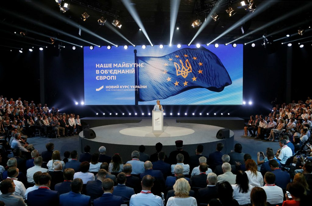 Ukrainian Populists Still Think They Can Be Pro-EU but Anti-IMF. They're Wrong.