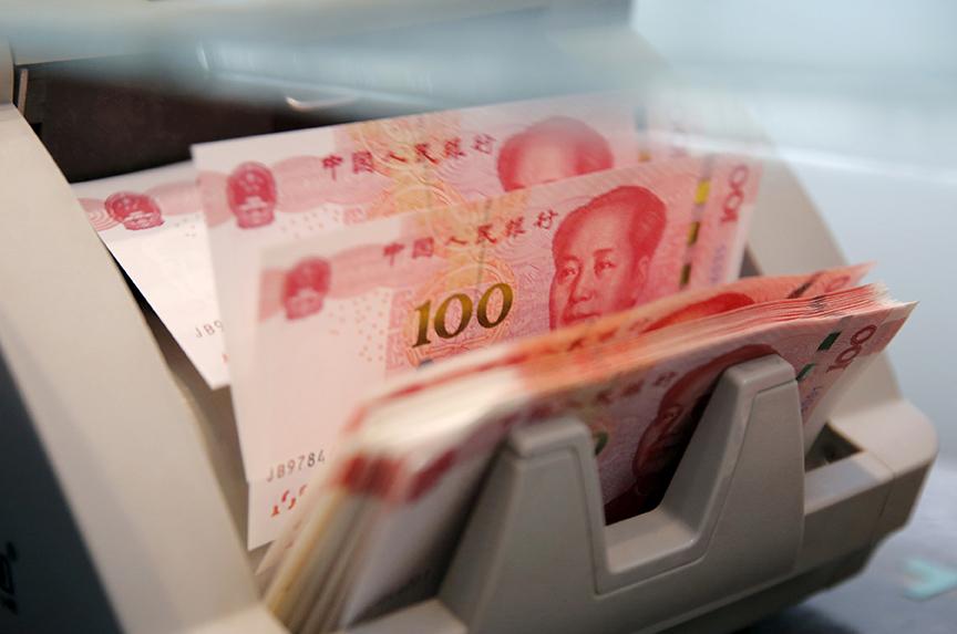 Will China's economic slowdown lead to a major crisis?