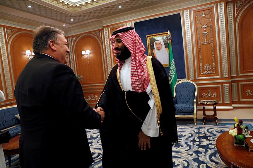 United States sanctions seventeen Saudi officials over Khashoggi murder