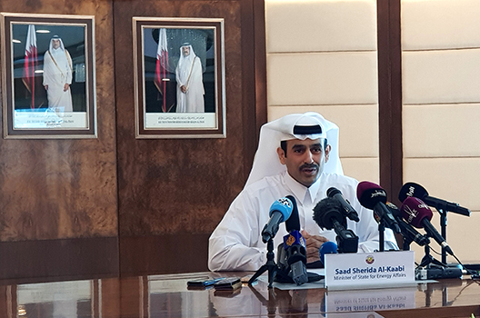 Qatar's withdrawal signals 'a weakening of OPEC'
