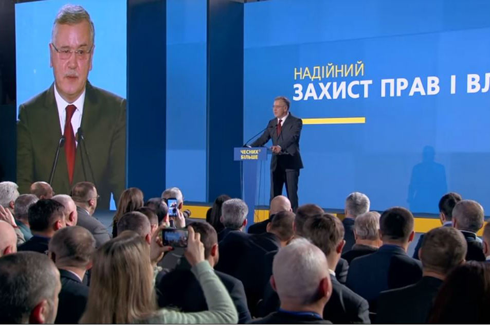 Ukraine's Euromaidan Democrats Have No Shot at the Presidency, but What About Parliament?