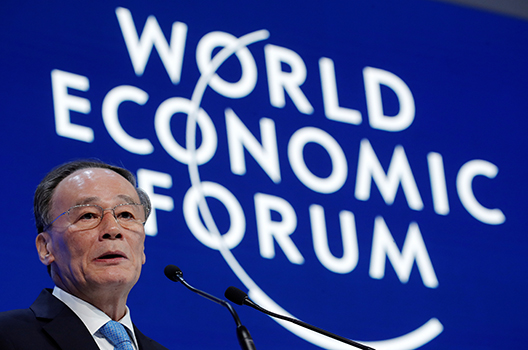 Davos special edition: China seizing AI lead?