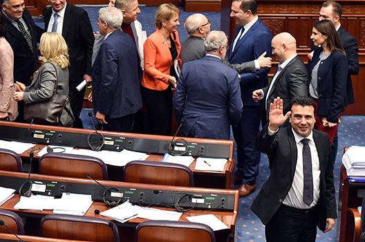 Macedonian parliament endorses name change