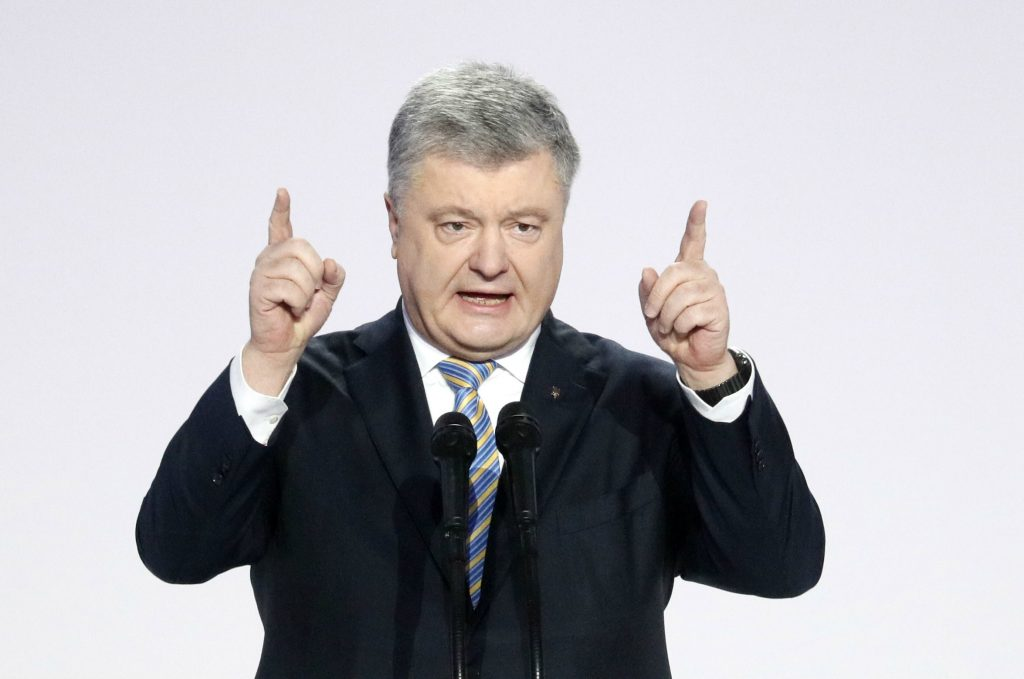 Rating Ukraine's Presidential Candidates