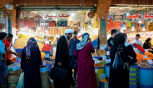 Iran's economic performance since the 1979 Revolution