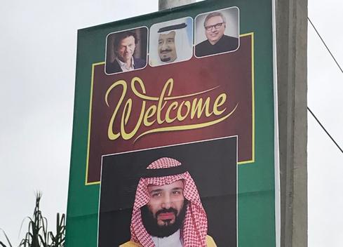 Is Saudi Arabia Pulling Pakistan Into War With Iran?