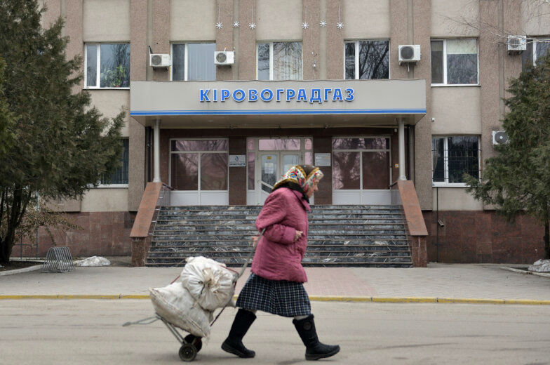 What a $2.8 Million scheme to rip off the state says about corruption in Ukraine
