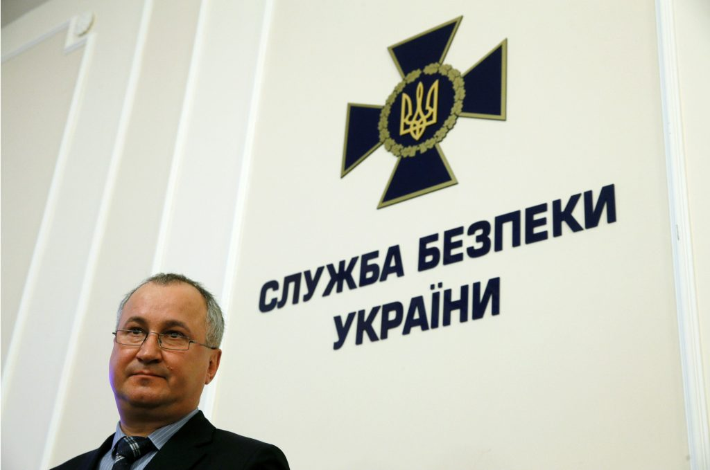 Time to play hardball on reforming Ukraine's security service