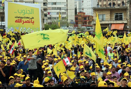 UK's Hezbollah Ban May Signal Tougher Stance on Iran