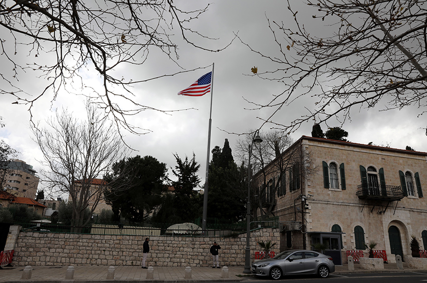 US consulate closure in Jerusalem puts commitment to Middle East peace in question
