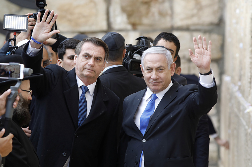 Israel's Latin America push