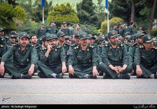 United States designates Iran's IRGC a foreign terrorist organization