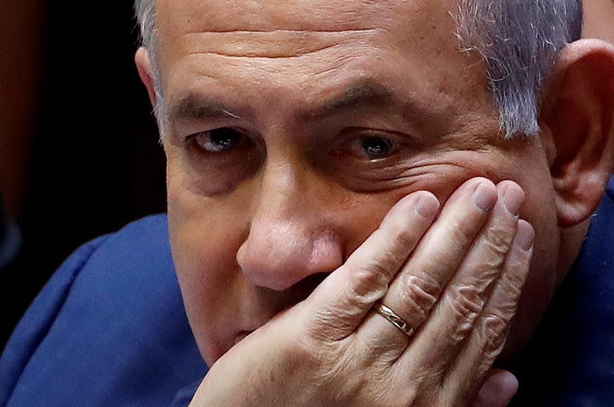 Netanyahu on course for a fifth term as prime minister of Israel