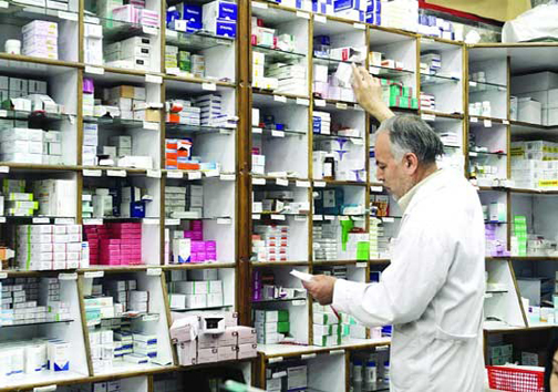 How US sanctions hinder Iranians' access to medicine