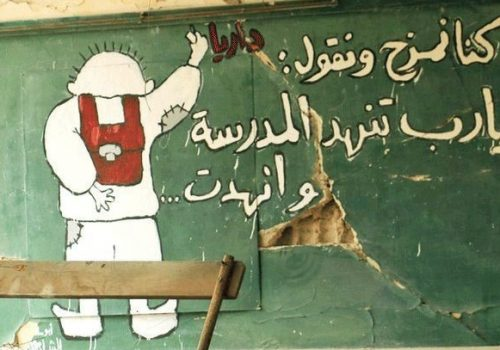 War and art: The graffiti movement in Syria