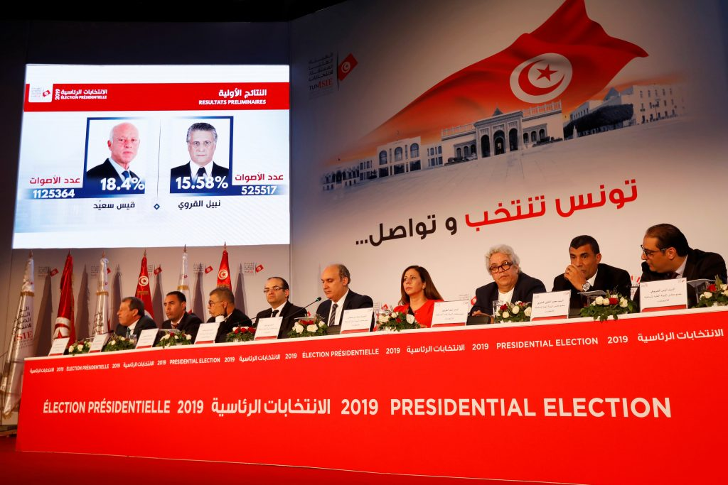 The democratic dilemma of the early Tunisian presidential elections