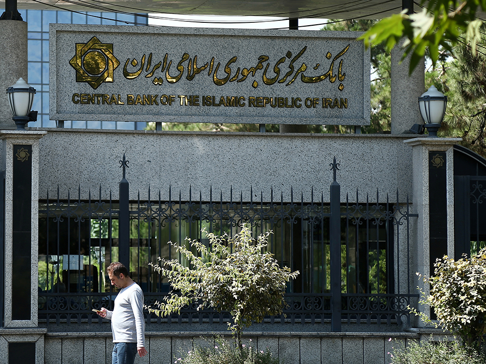 Iranian central bank designation: What does it mean?