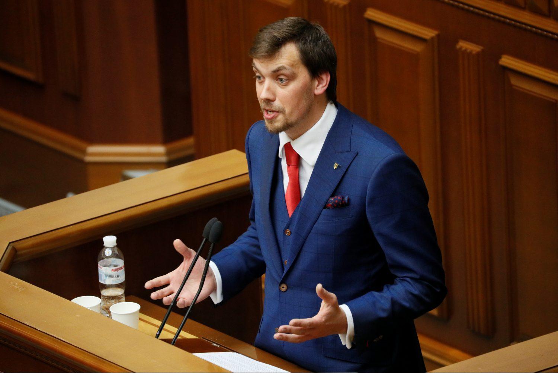 Ukraine's $50 billion challenge