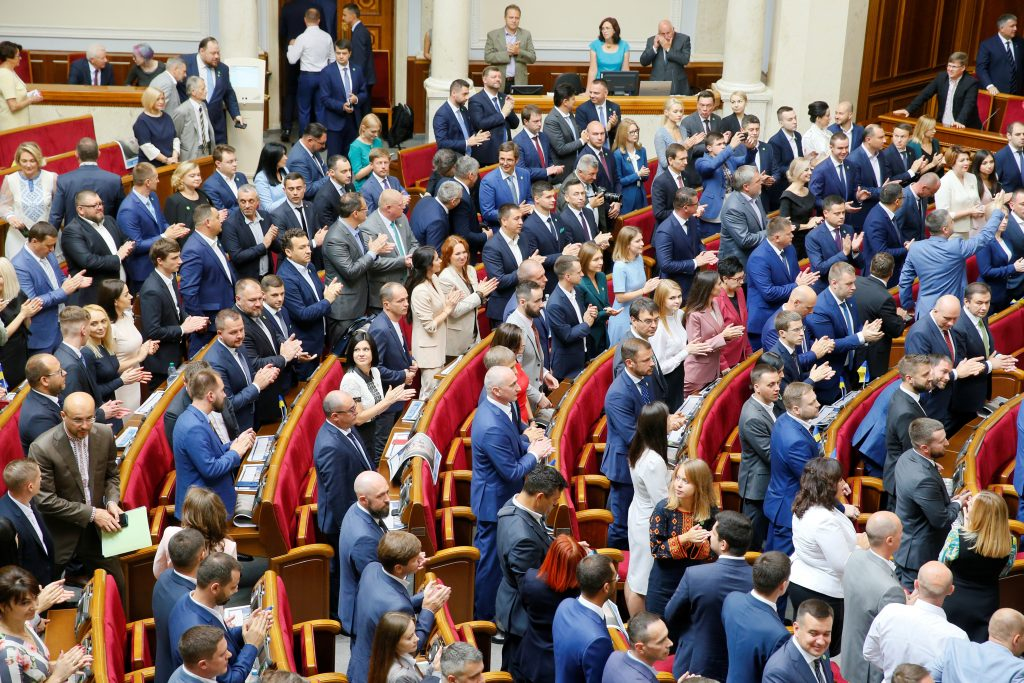Ukraine's new parliament is moving fast but is it getting anywhere?