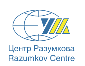 The Razumkov Centre