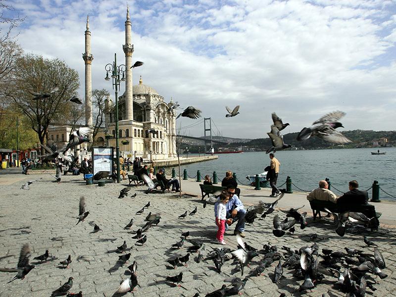 Atlantic Council IN TURKEY Program