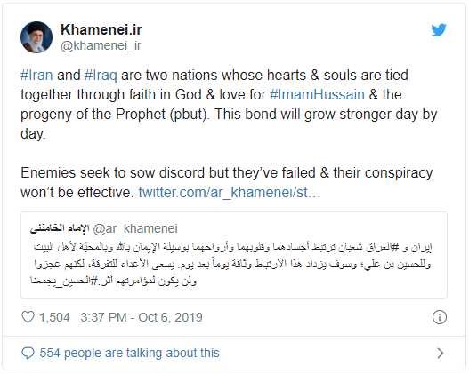 Khamenei issues statement