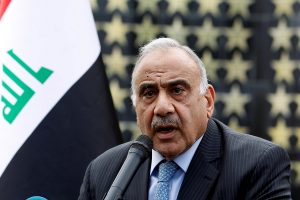 The Iraqi prime minister's resignation: A way ahead for the United States