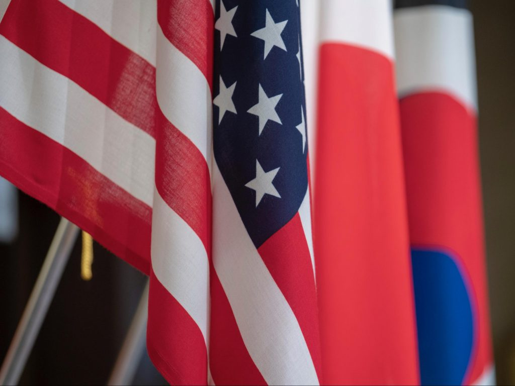 Strategic estrangement between South Korea and Japan as a barrier to trilateral cooperation