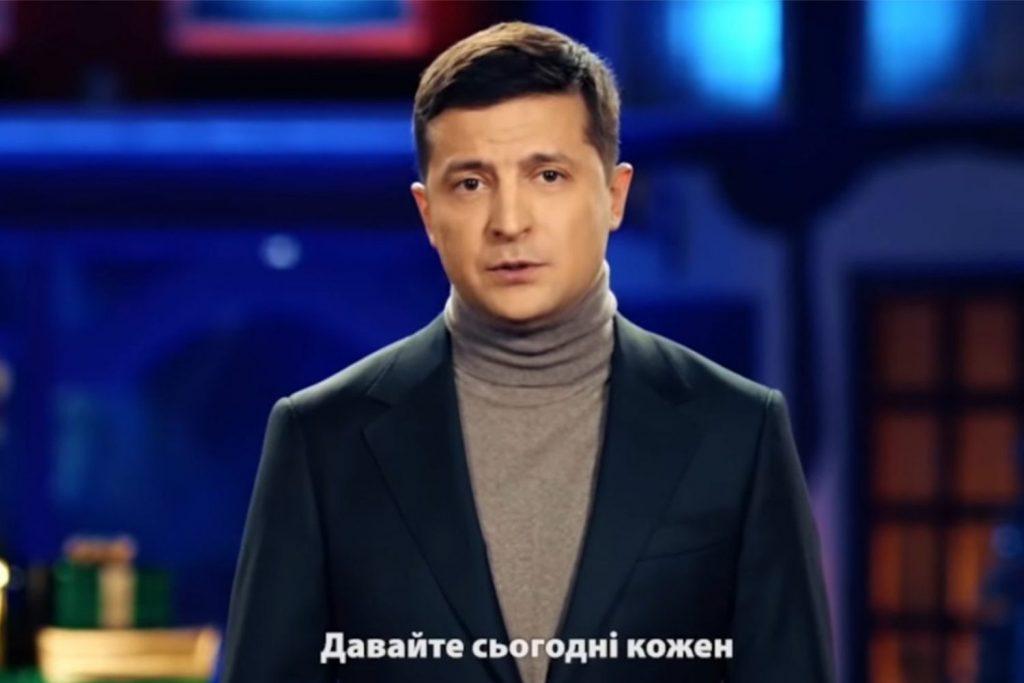 President Zelenskyy's New Year message misreads Ukraine's patriotic progress