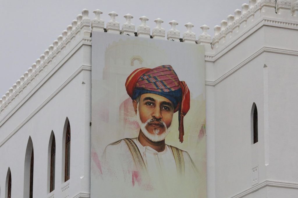 A US ambassador's memories of Sultan Qaboos