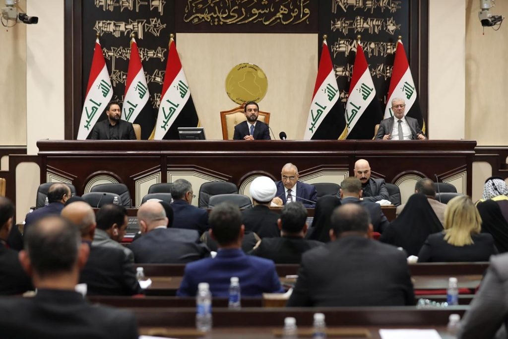 Iraqi parliament calls for troop withdrawal: What next for the United States?