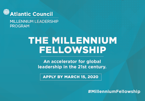Banner announcing Millennium Fellowship applications