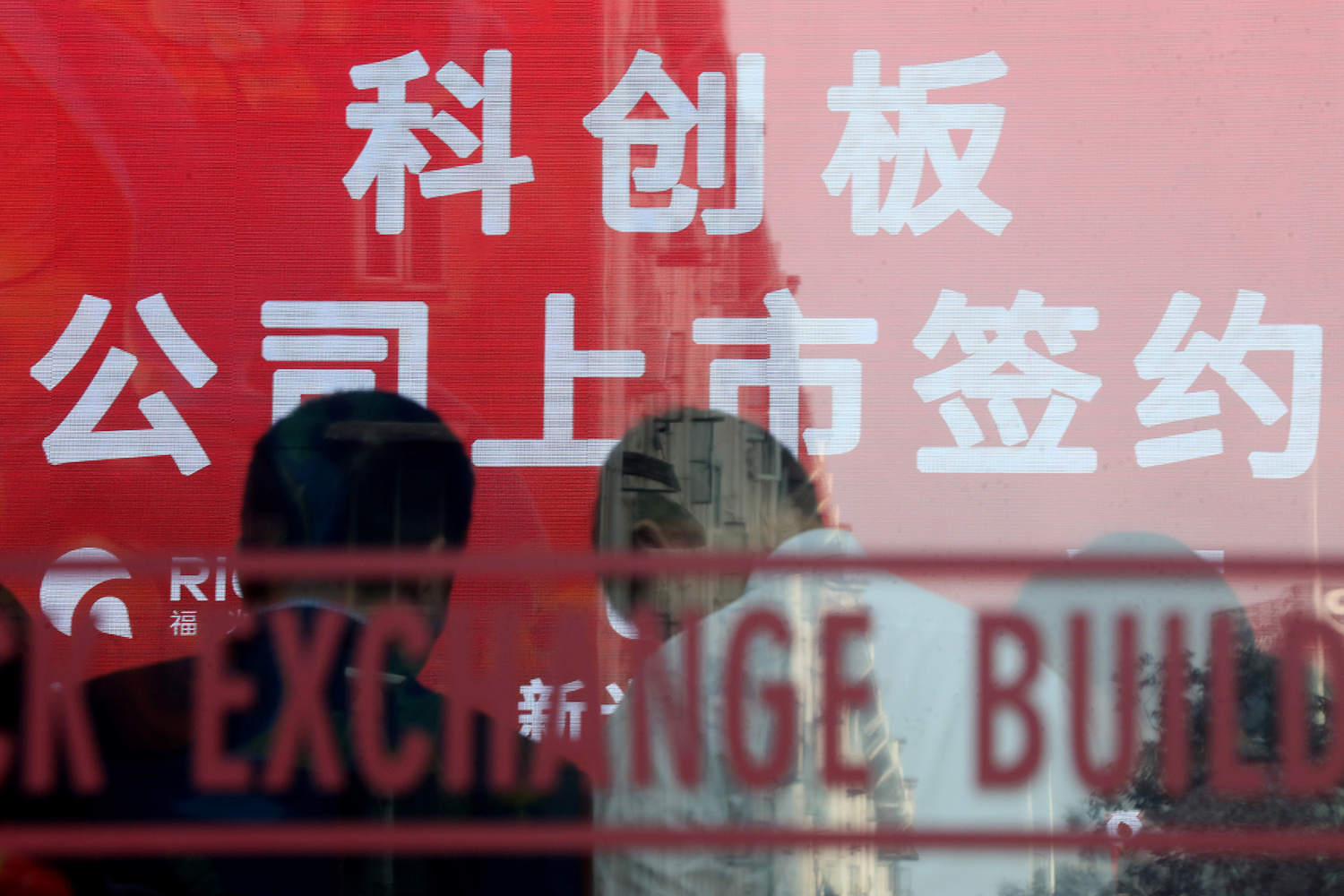 The Economic Battleground Between China And The United Kingdom Atlantic Council
